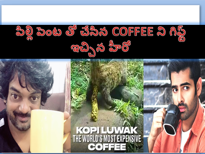 Ram gifts Cat's poo coffee beans to Puri